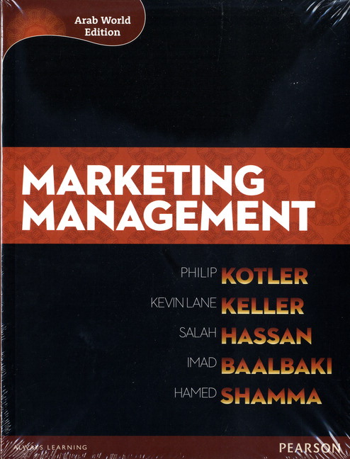 Test Bank (Complete Download) for   Marketing Management (Arab World Editions)